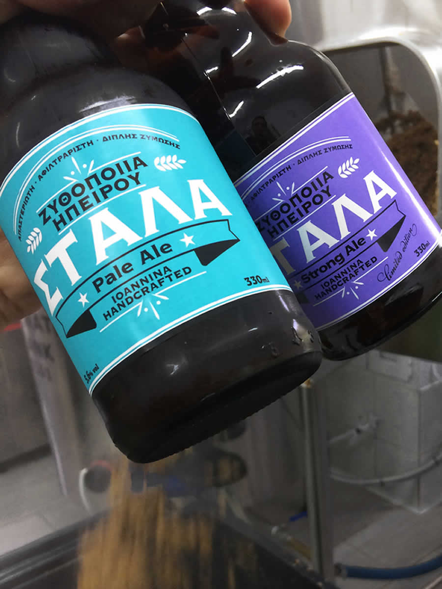 Stala handcrafted artisan beer from Ioannina. Pictured are the Pale Ale & Strong Ale by Stala Brewery